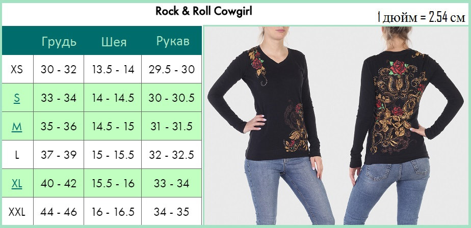 Готический женский реглан Rock and Roll Cowgirl