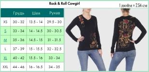 Женская кофта Rock and Roll Cowgirl в мелкий рубчик