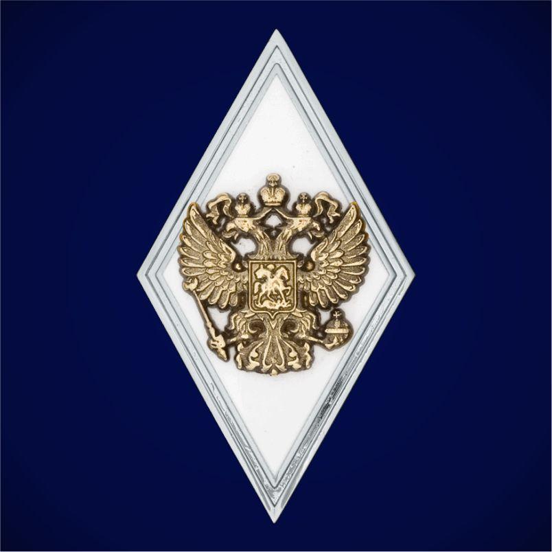 Ромб об окончании военного ВУЗа Россия