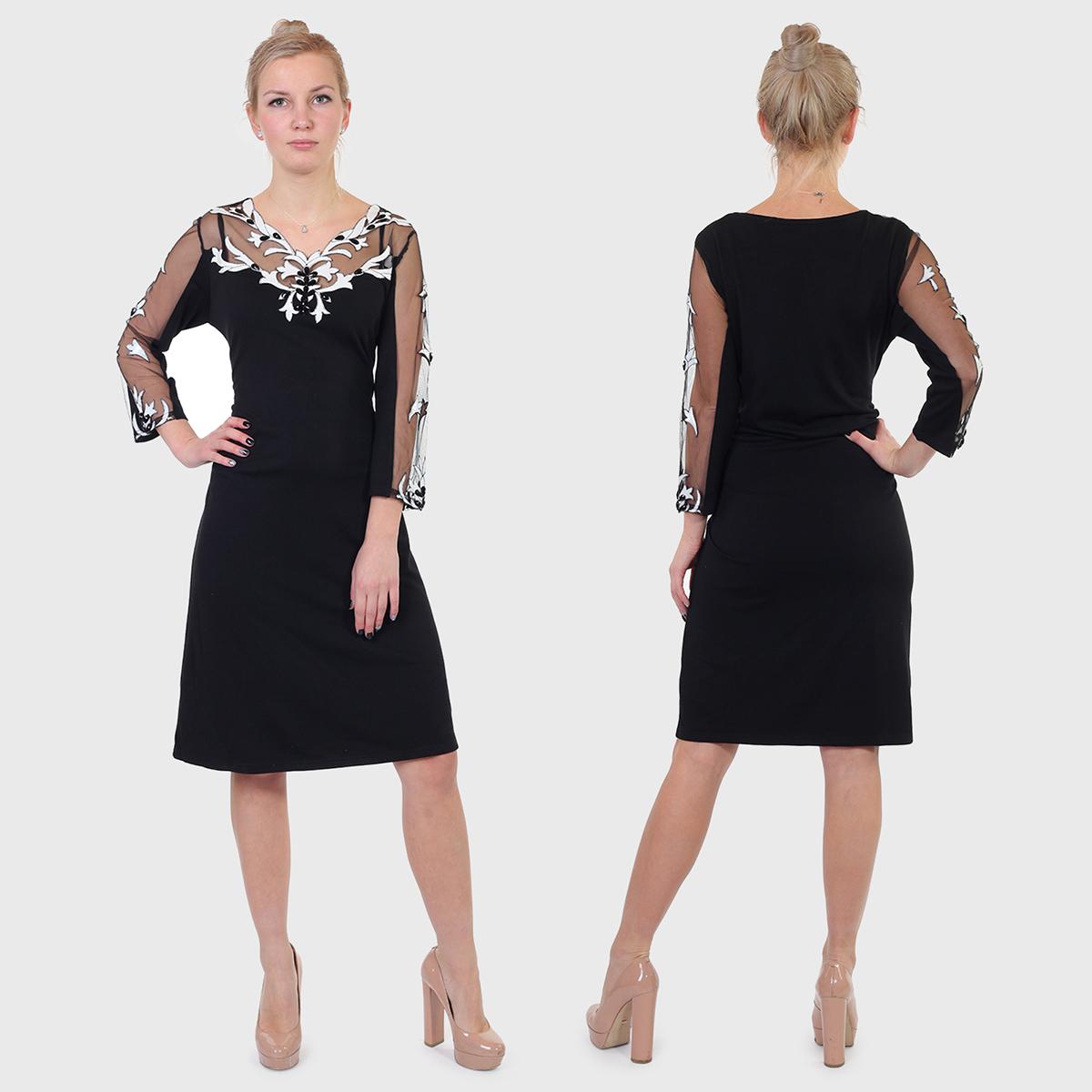 Роскошное платье QUEENS PARK.