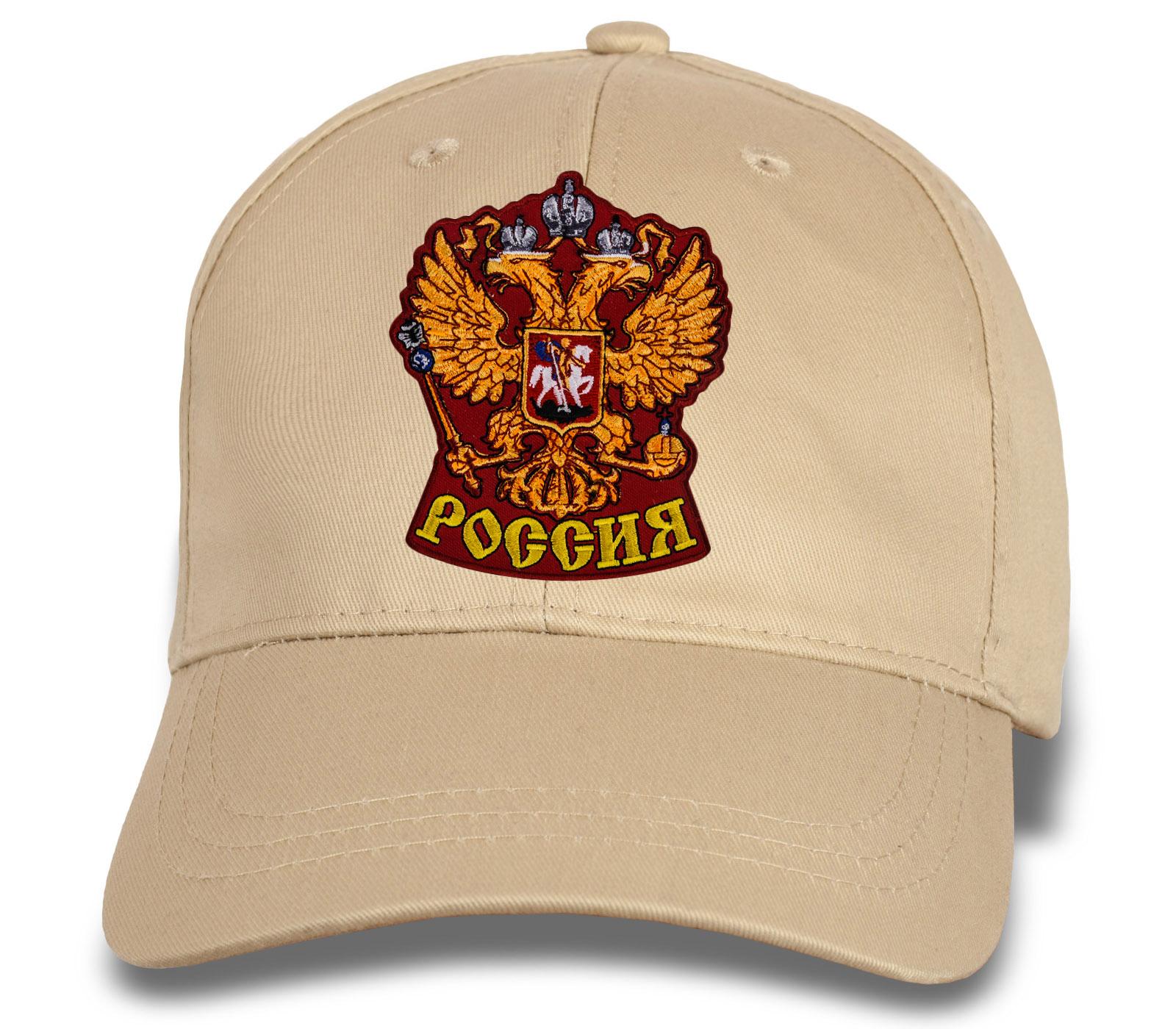 Российская кепка с вышивкой герба