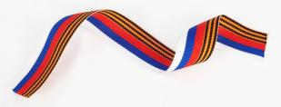 Российский триколор с георгиевской лентой (3,0 x 50 см)