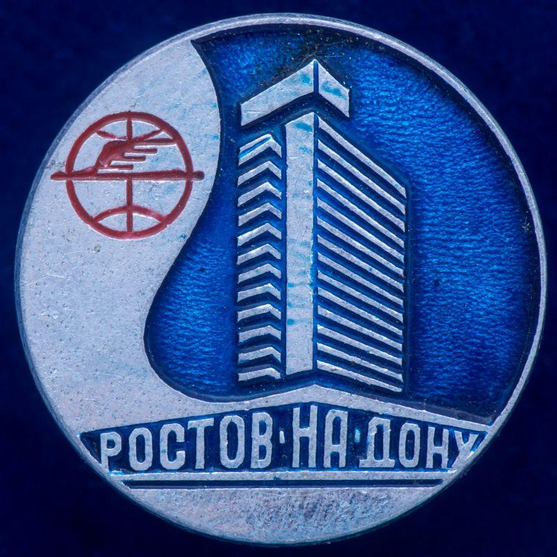 Ростовский значок