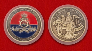 "Royal Artillery ""Saint Barbara Patron Saint Of Artilleryman"" Challenge Coin"