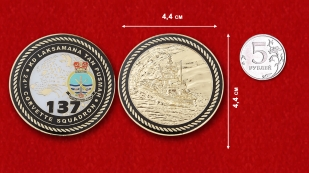 Royal Malaysian Navy 24th Corvette Squadron KD Laksamana Tan Pusmah Challenge Coin