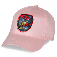 Розовая бейсболка для девушек  с принтом на 75-летие Победы