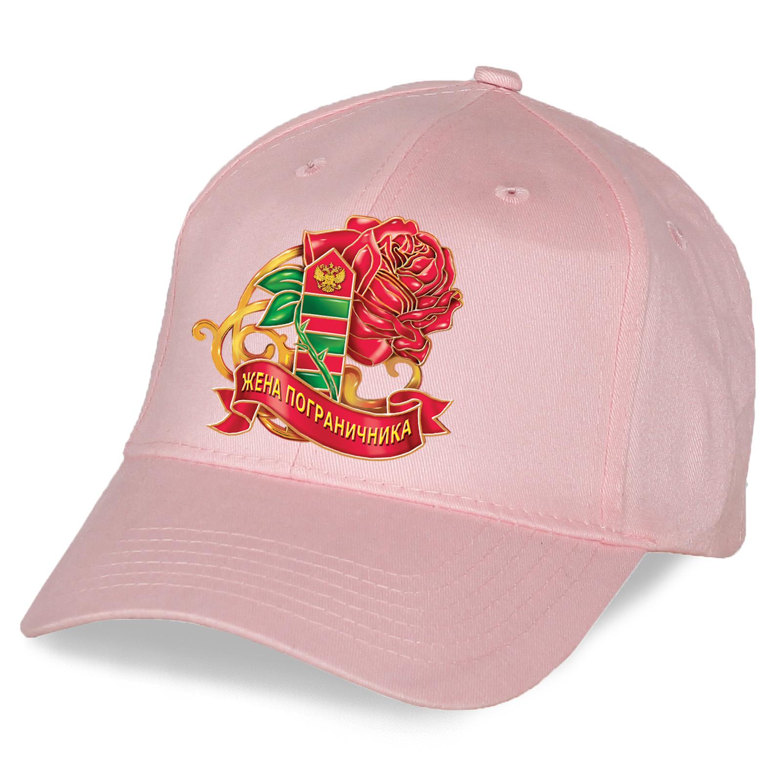Розовая бейсболка для жены пограничника купить оптом