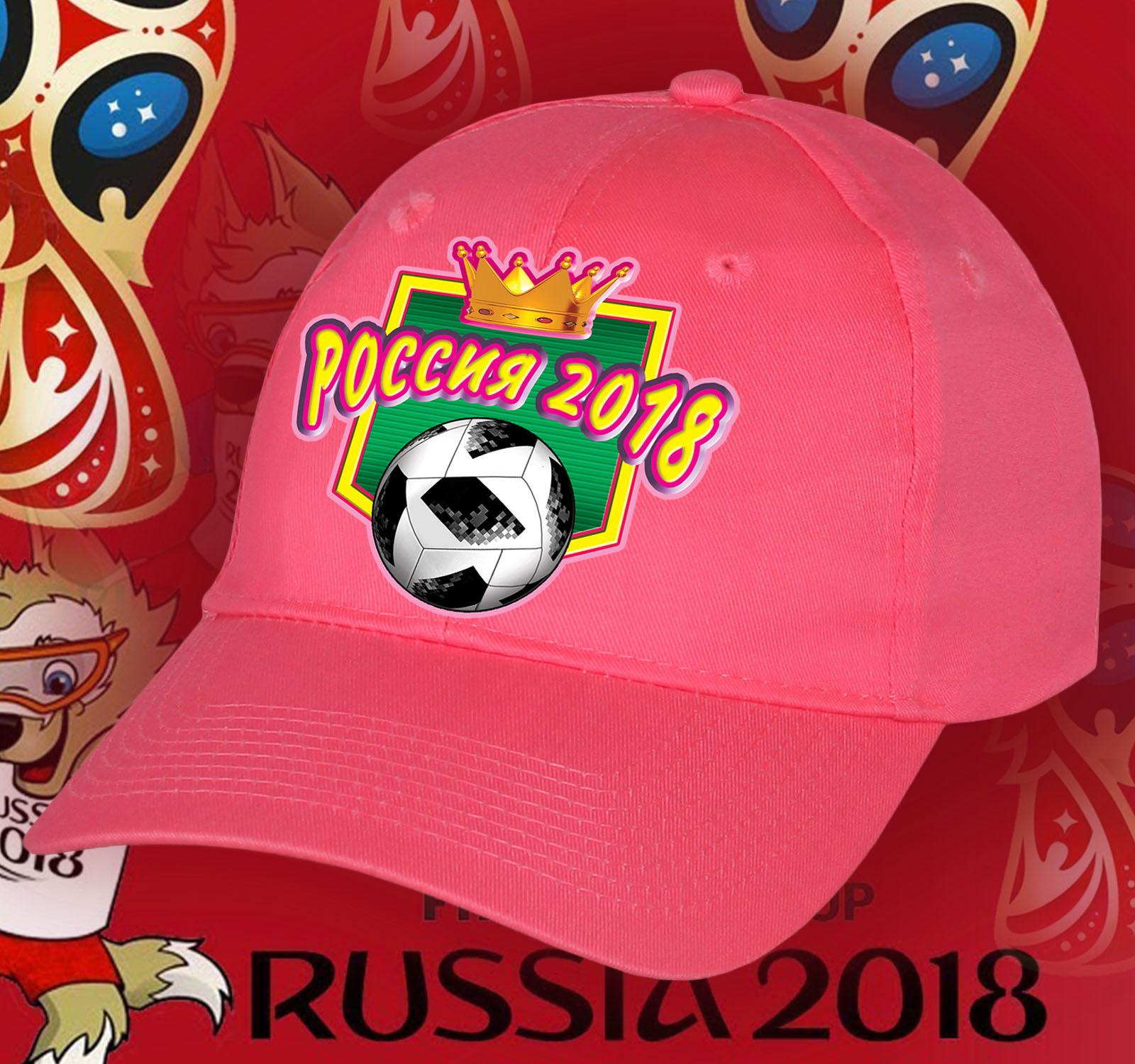 Розовая фанатская бейсболка Россия 2018.