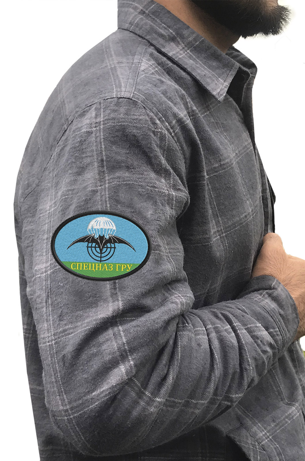 Рубашка мужская с нашивкой Спецназ ГРУ купить с доставкой