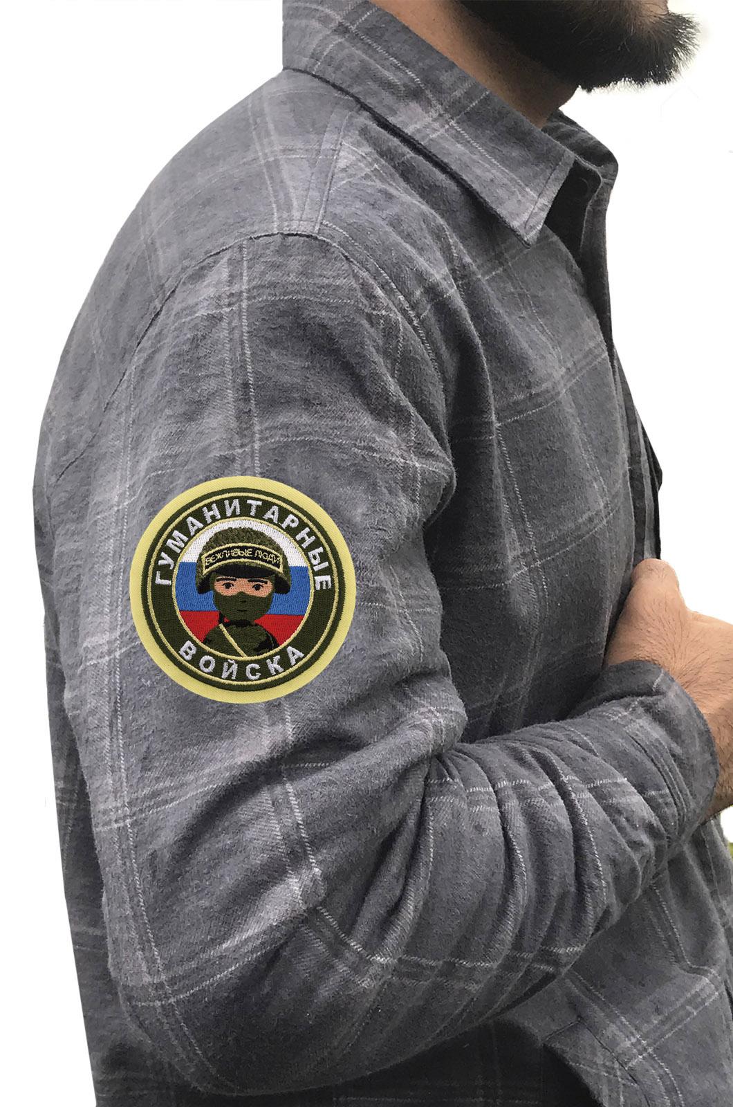 Рубашка в клетку с шевроном Гуманитарных войск купить онлайн