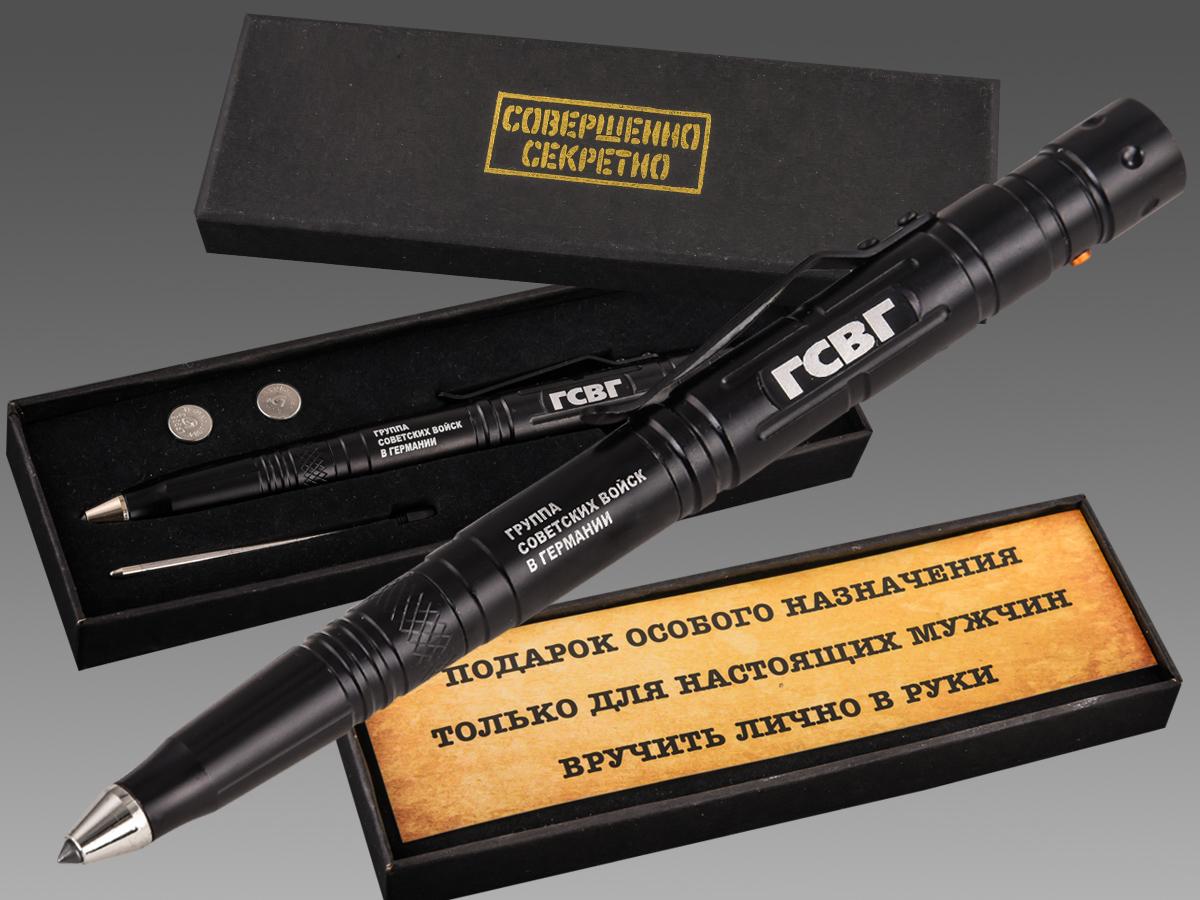 Тактическая ручка-аргумент ГСВГ – лучший подарок мужчине!
