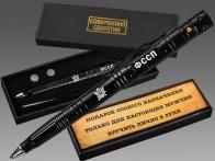 Мужская тактическая ручка ФССП со стеклобоем, ножом и фонариком