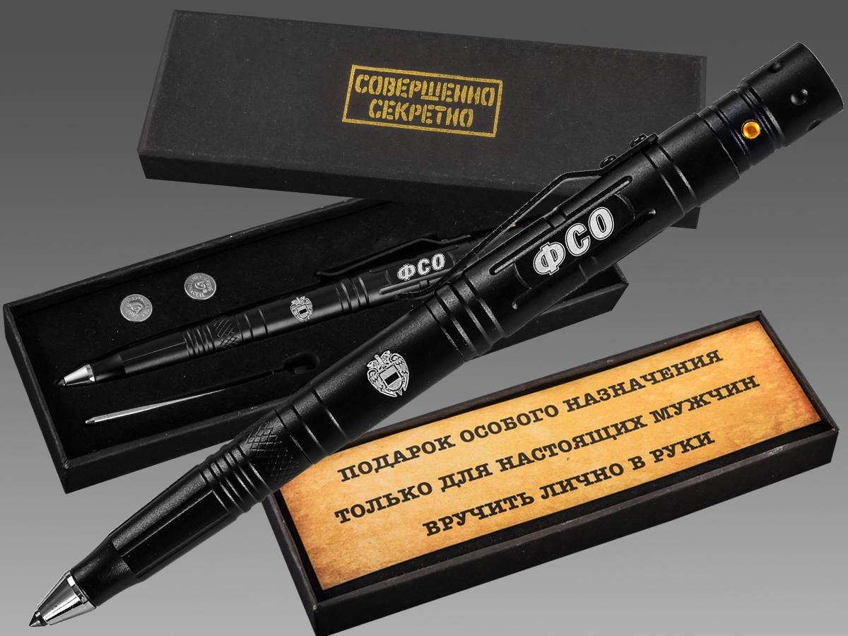 Ручка-подарок ФСО с тактическим функционалом
