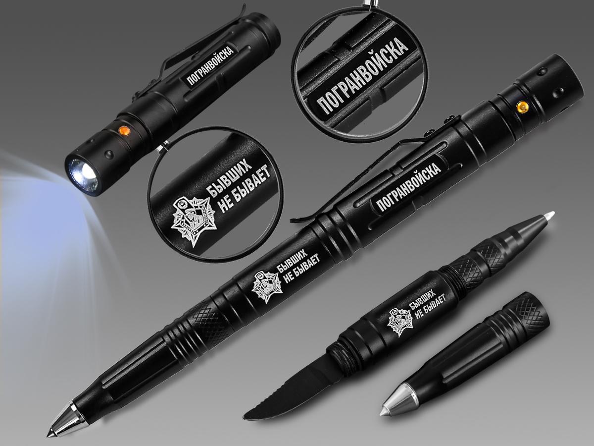 Купить недорогую тактическую ручку «Погранвойска»
