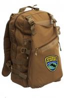 Тактический рюкзак военного разведчика