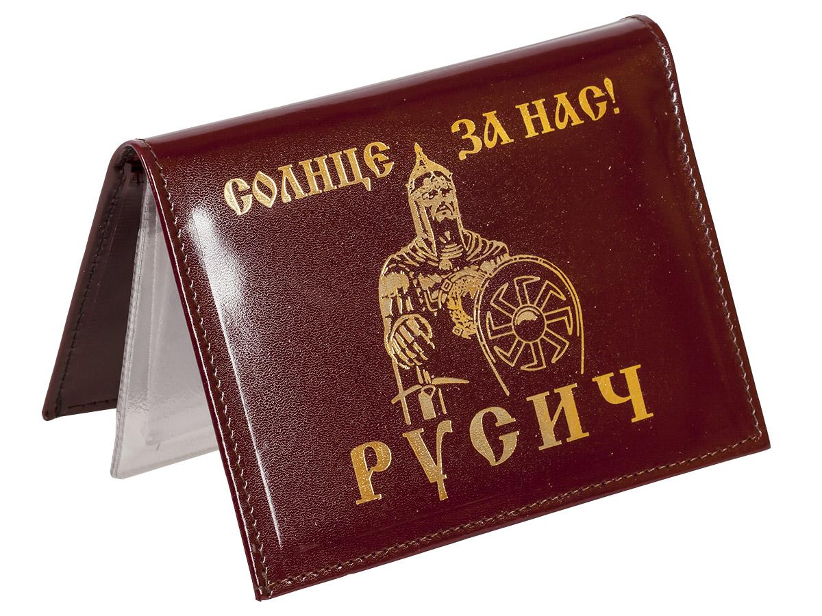 Мужское портмоне с жетоном Солнце за нас