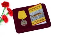 Рыбацкая медаль Похвальная стерлядь