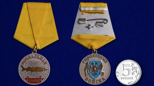 Рыбацкая медаль Похвальная стерлядь - сравнительный вид