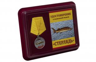 Рыбацкая медаль Похвальная стерлядь - в футляре с удостоверением