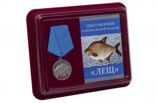 Рыбацкая медаль Похвальный лещ - в футляре с удостоверением
