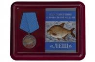 Рыбацкая медаль Похвальный лещ
