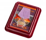"""Рыбацкая медаль """"Сазан"""""""