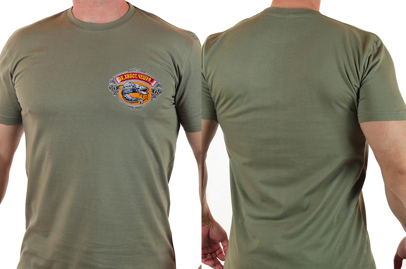 Счастливая рыболовная футболка «Эх, хвост, чешуя»