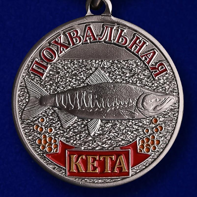 """Рыболовная медаль """"Кета"""" - аверс"""