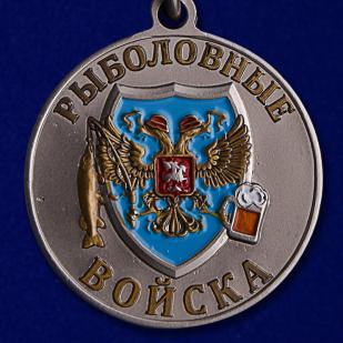 "Рыболовная медаль ""Кета"" - реверс"