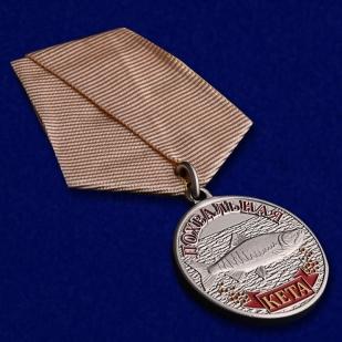 """Рыболовная медаль """"Кета"""" по выгодной цене"""