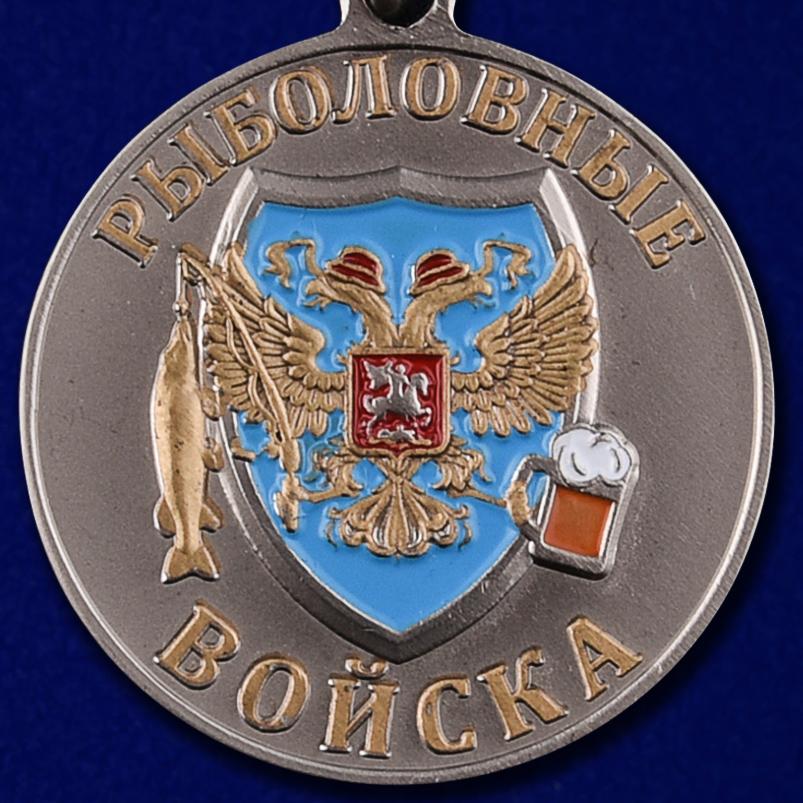 """Рыболовная медаль """"Палтус"""" в бархатистом футляре из флока в подарок"""