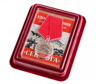 """Рыболовная медаль """"Севрюга"""""""