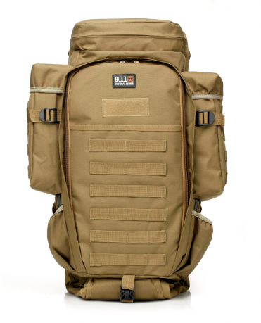 Рюкзак 9.11 tactical с отделением под ружьё недорого