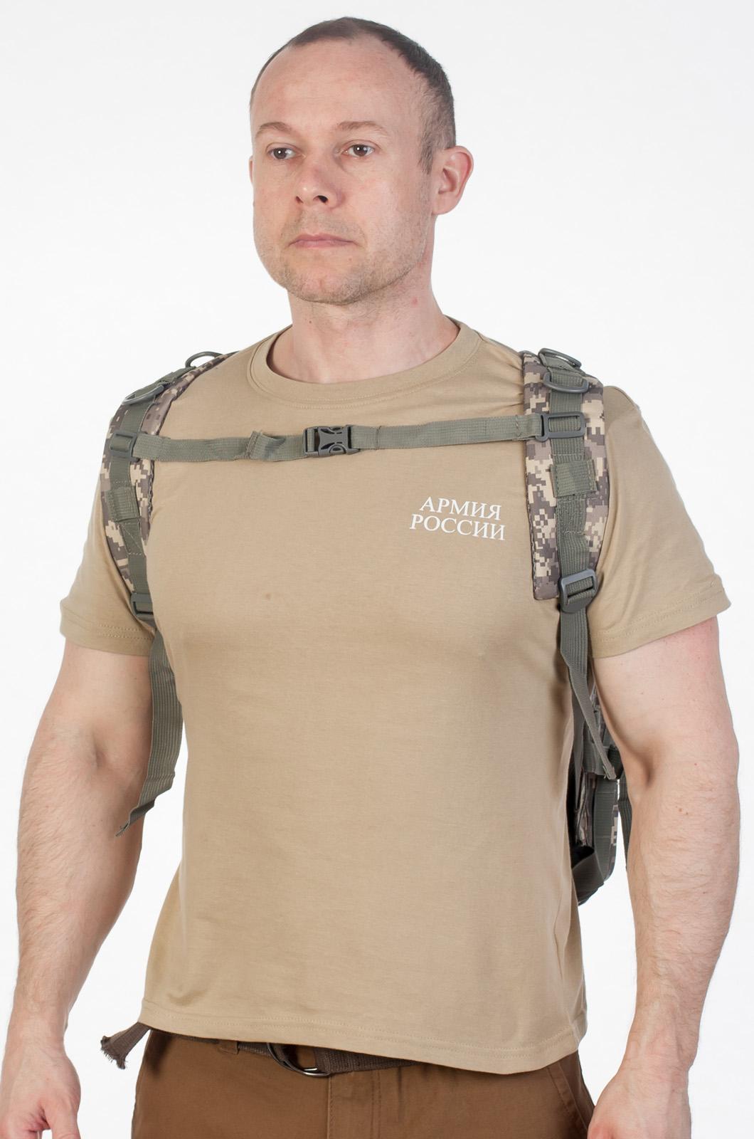 Рюкзак ACU в интернет-магазине