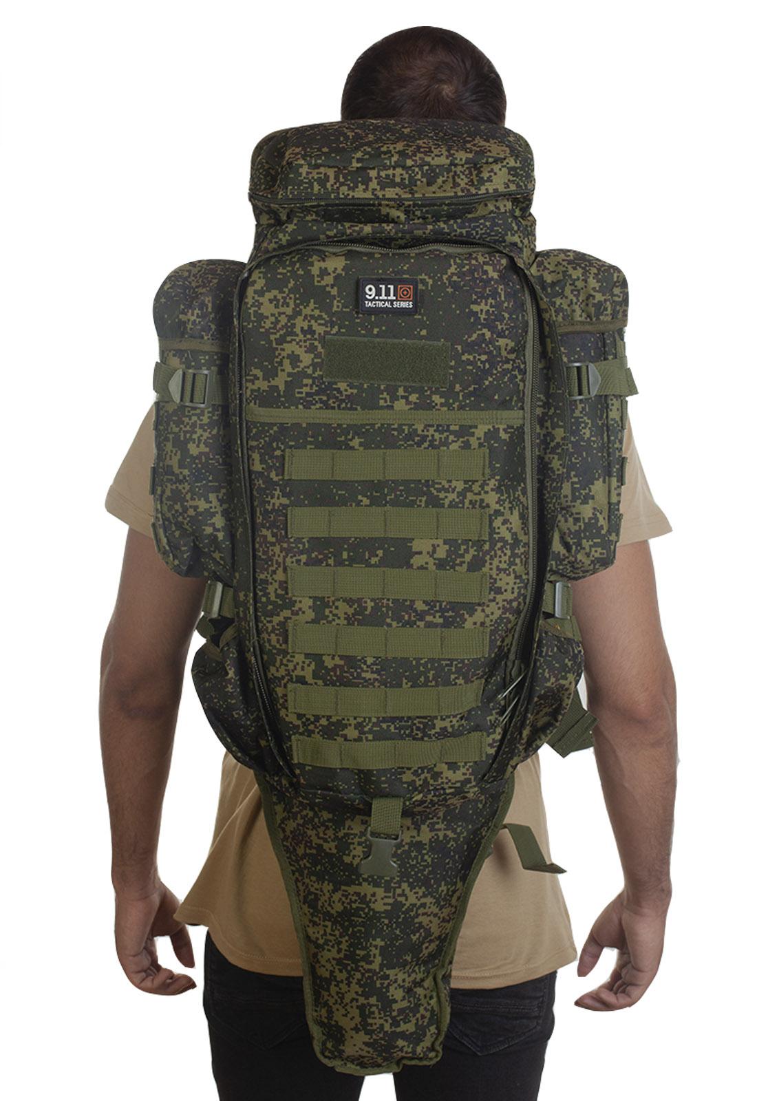 Рюкзак для карабина 75 литров