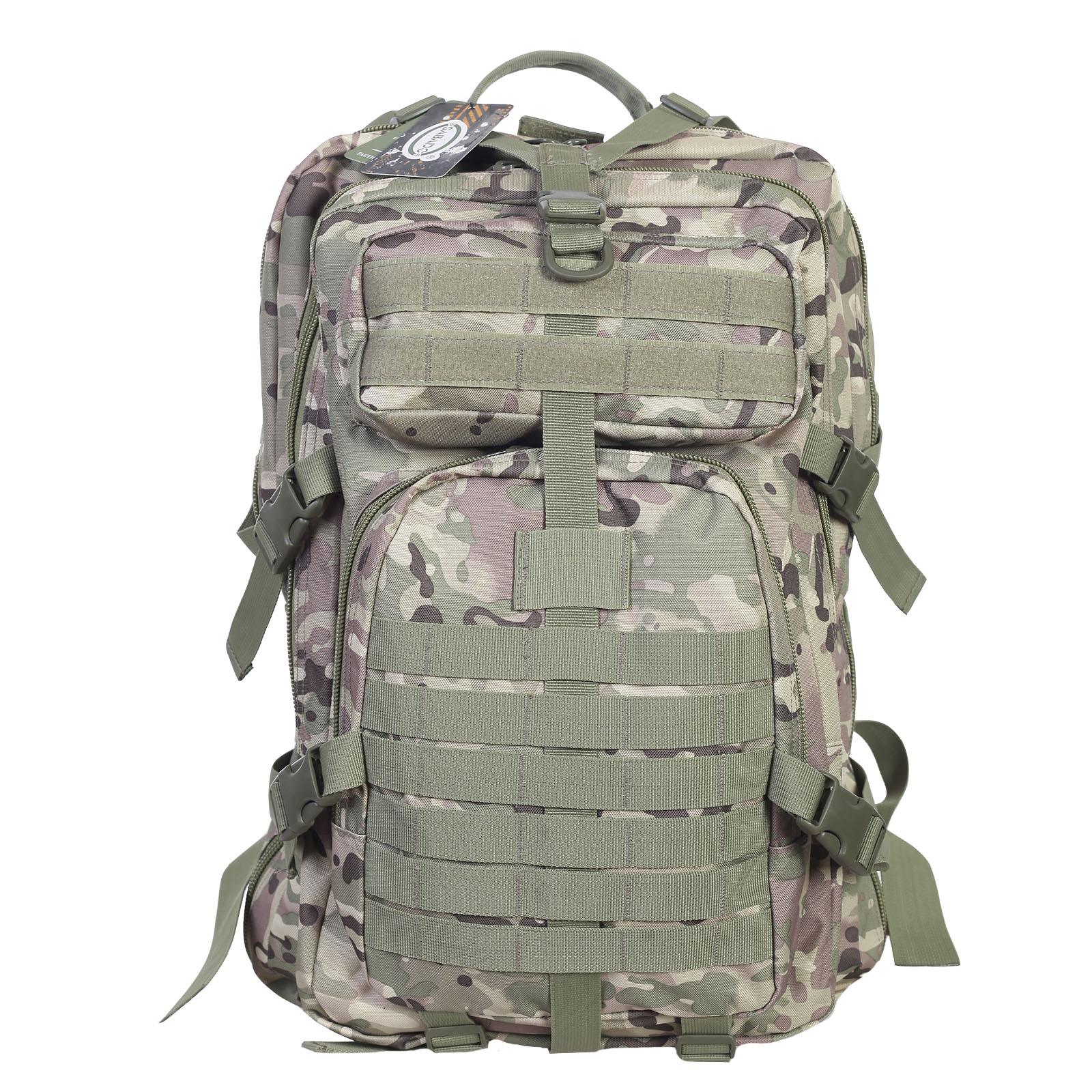 Рюкзак для охоты и рыбалки