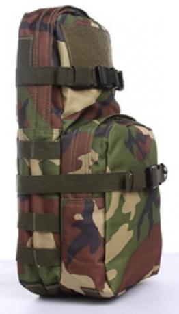 Рюкзак для питьевой системы  камуфляж Woodland