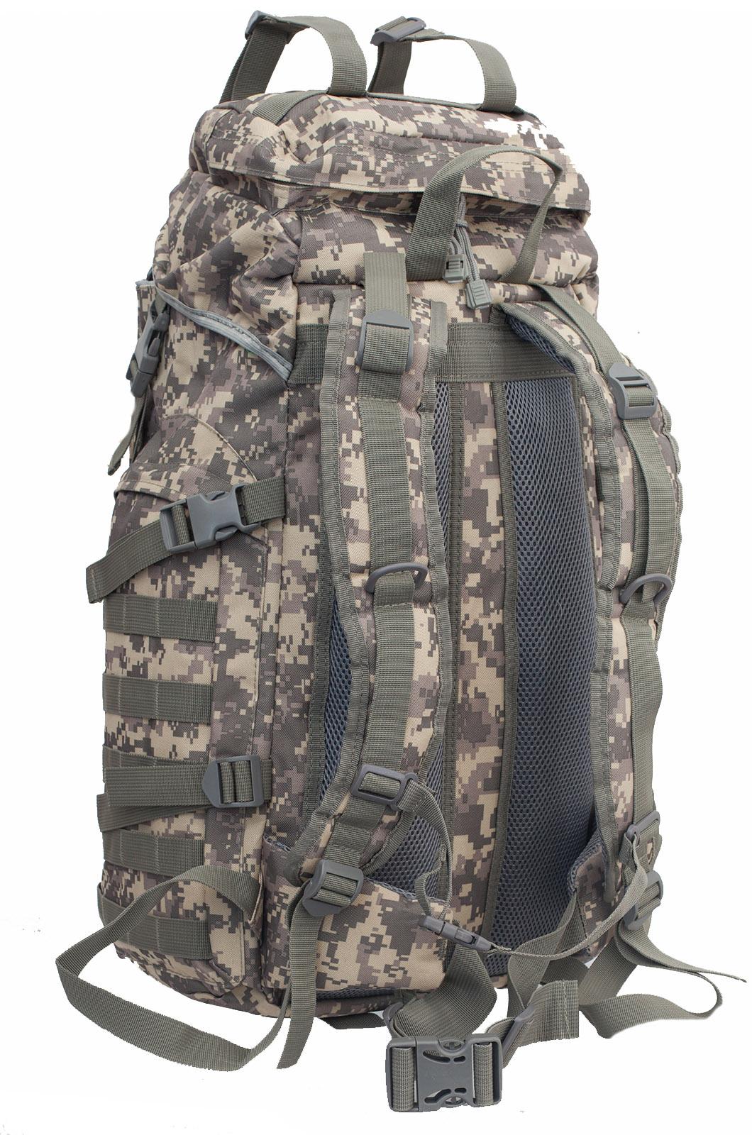 Рюкзак для похода по выгодной цене