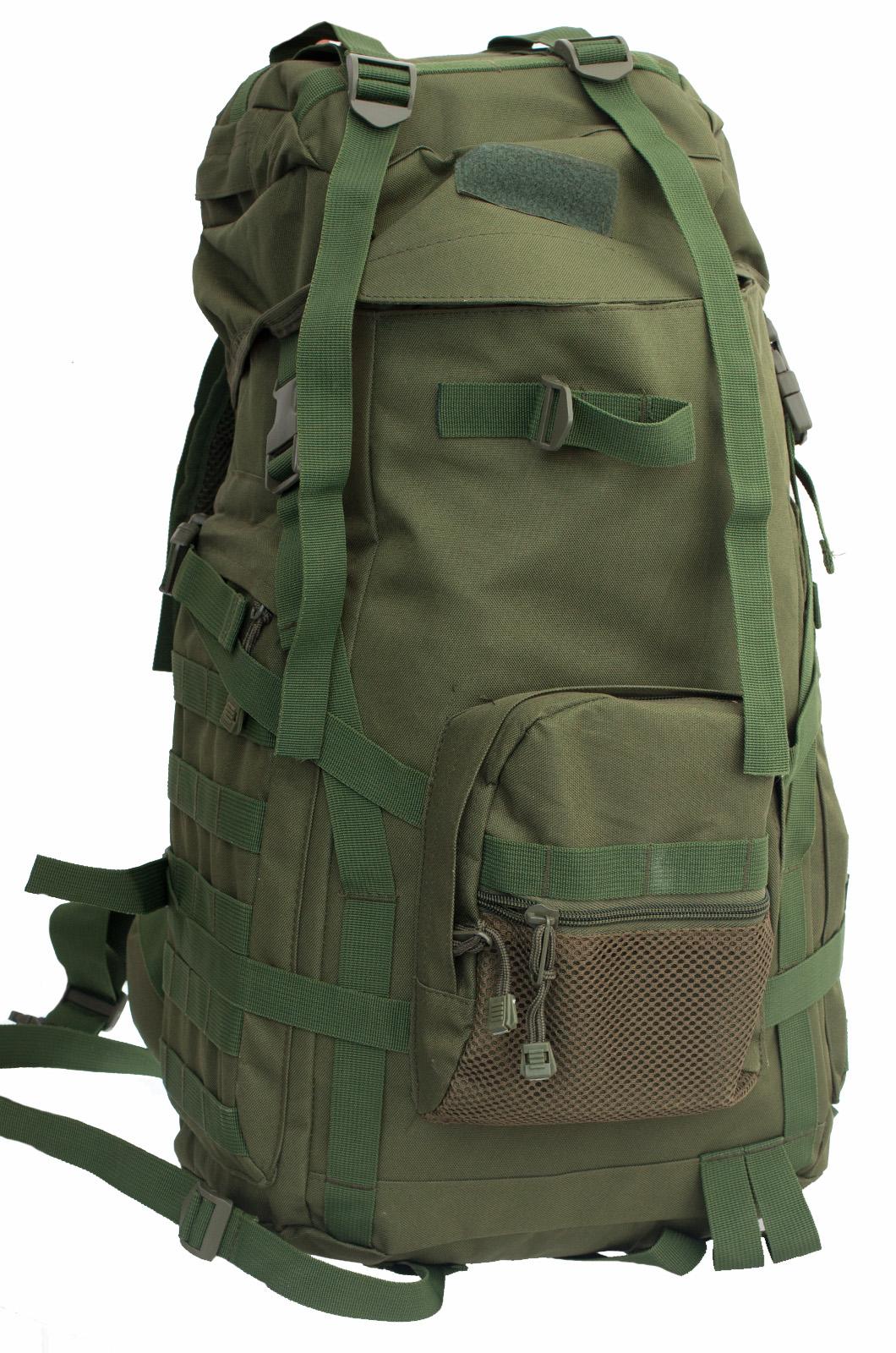 Купить рюкзак для путешествий