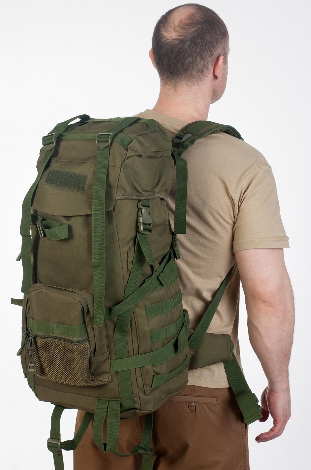 Рюкзак для путешествий