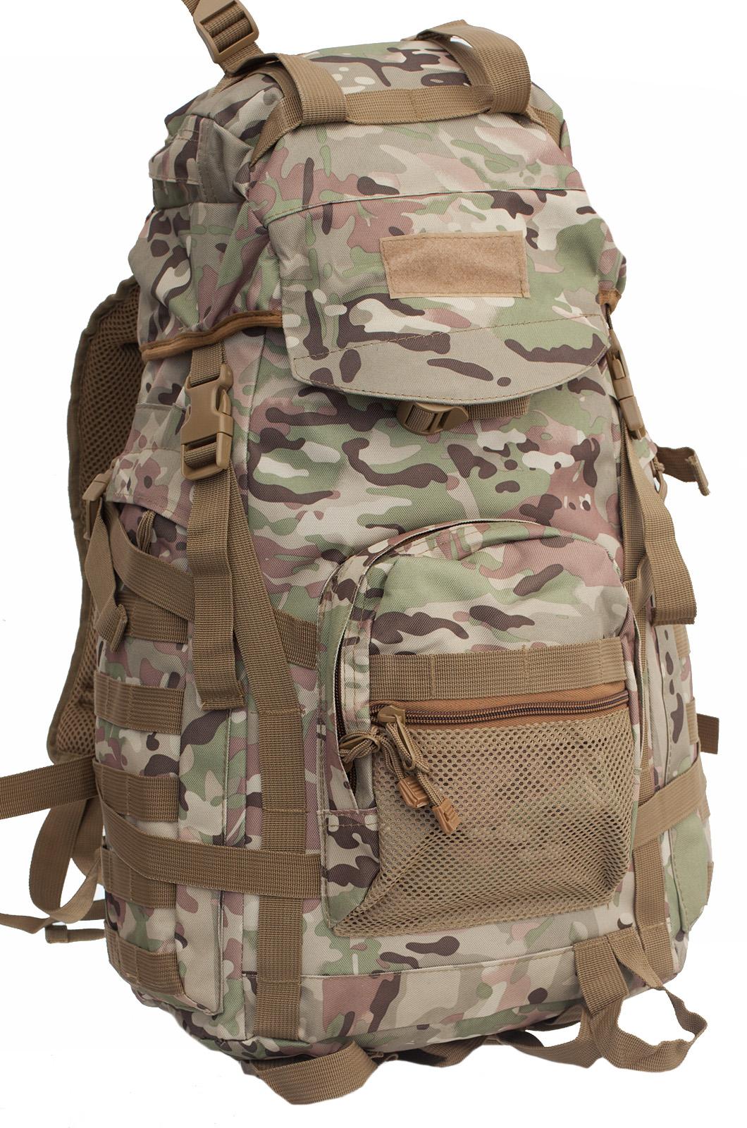 Купить рюкзак путешественника