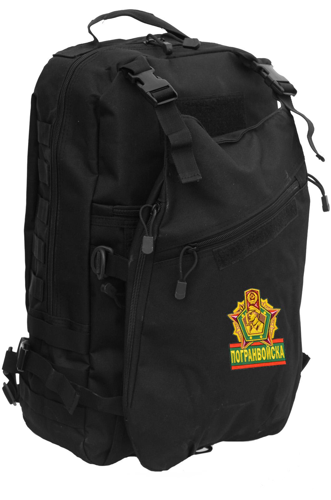 Рюкзак тактический темный Погранвойска - заказать онлайн