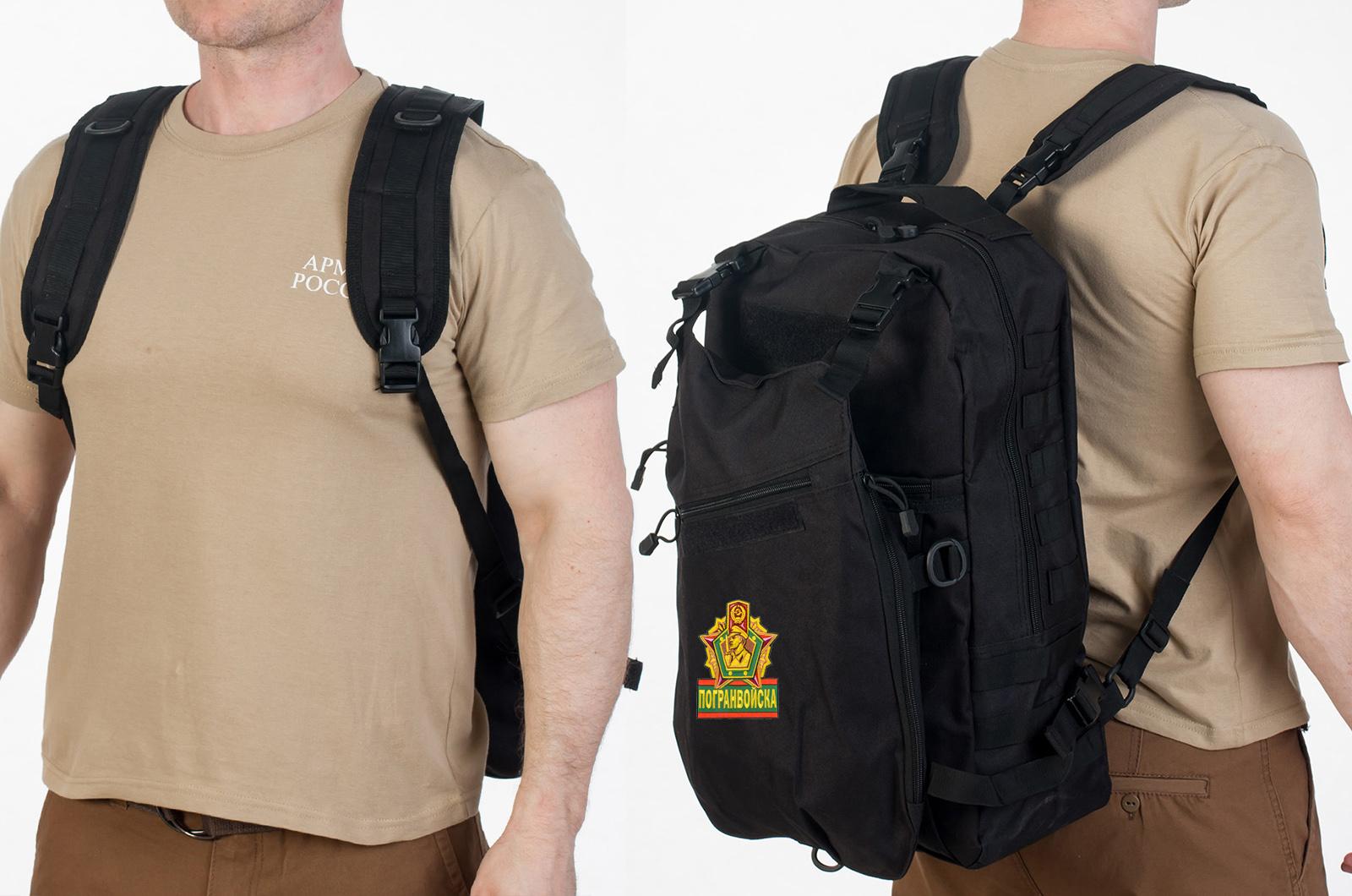 Рюкзак тактический темный Погранвойска - купить в подарок