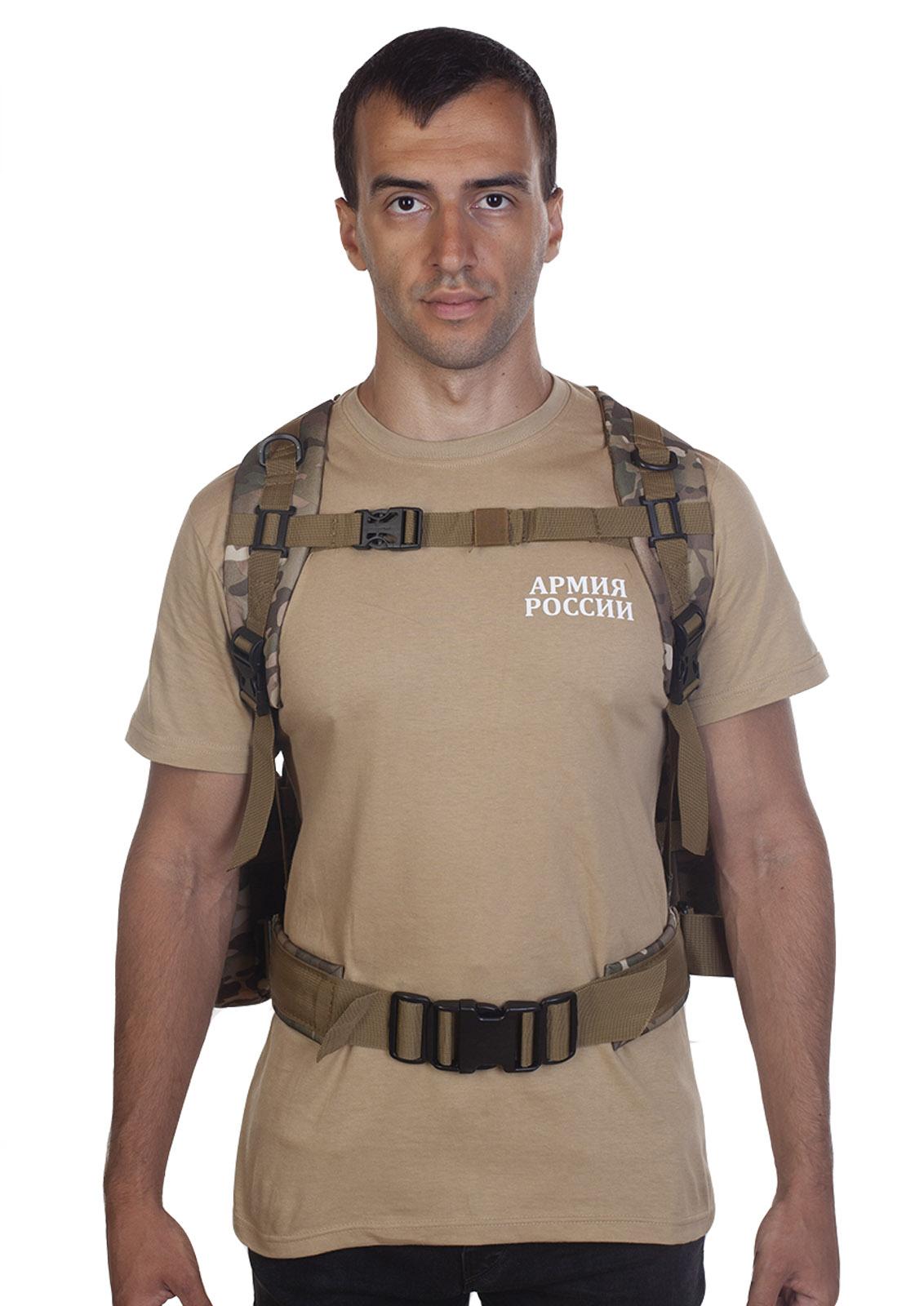 Рюкзак US Assault Pack Multicam - с доставкой