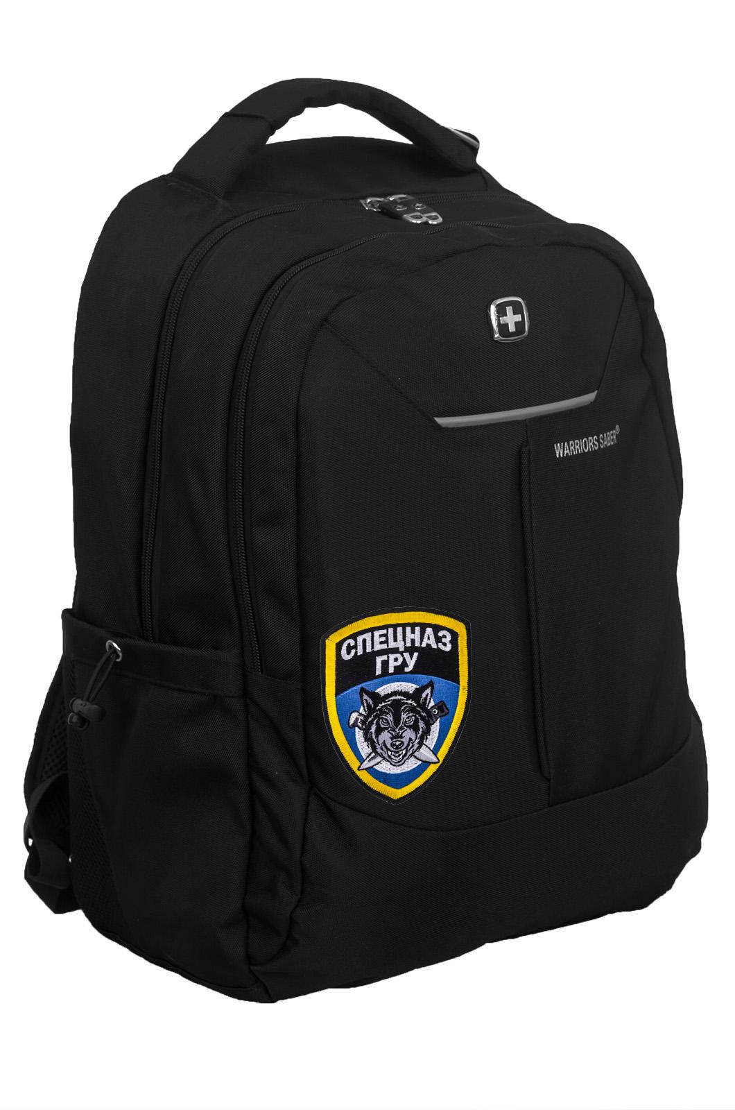 Купить черный мужской рюкзак с вышивкой спецназа ГРУ