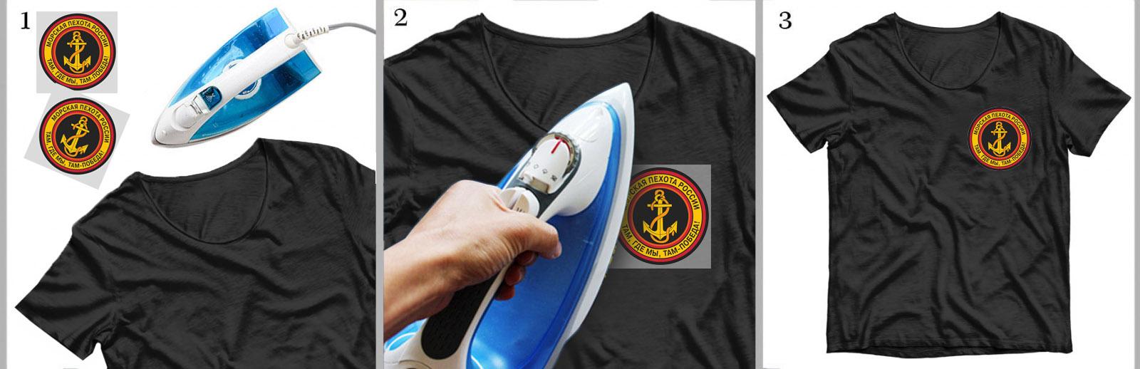 Самая подходящая футболка для морпехов