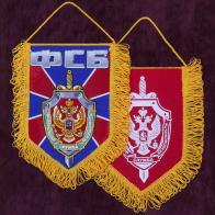 Вымпелы ФСБ купить в Военпро