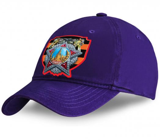 Самый настоящий патриотический подарок – фиолетовая кепка с принтом Ордена Победы. Спешите купить головной убор высокого качества только у нас и только по выгодной цене