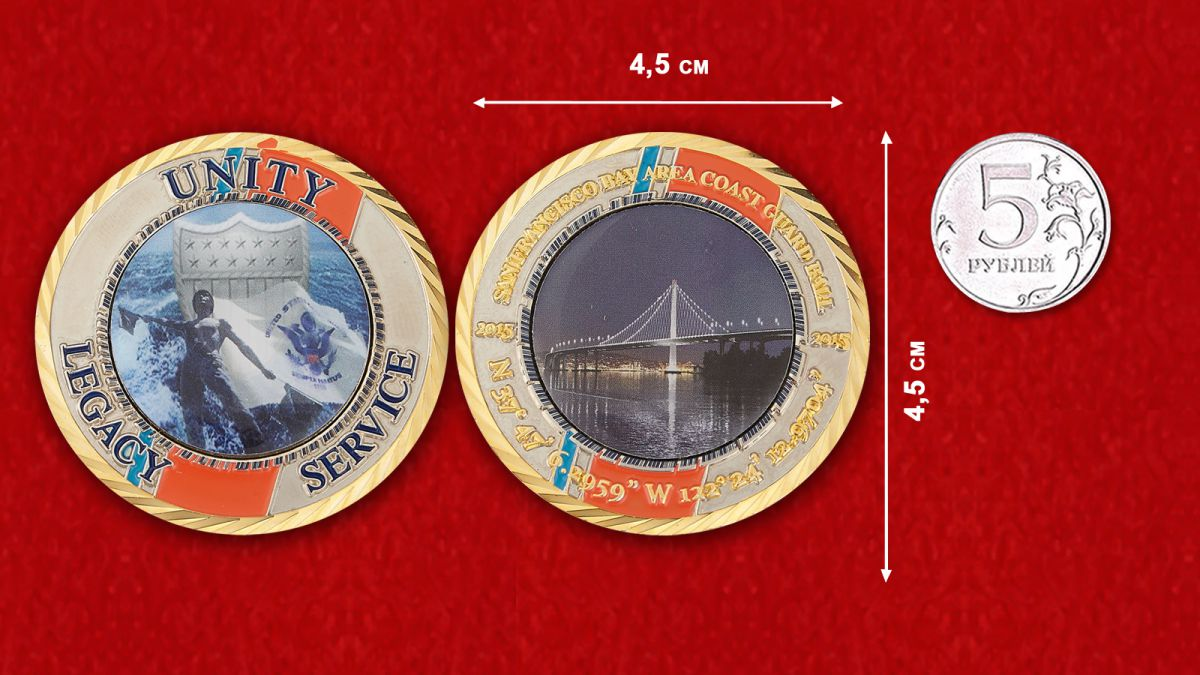 San Francisco Bay Area Coast Guard Ball Challenge Coin - comparative size
