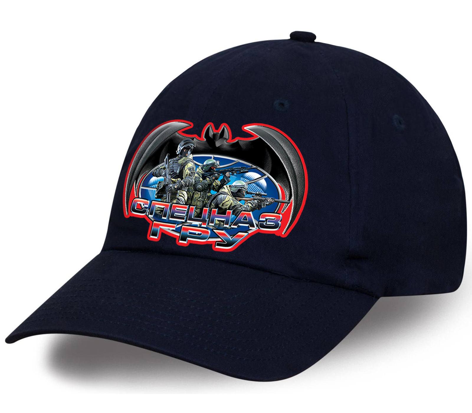 Сделай своему мужчине эксклюзивный подарок - бейсболку с авторским принтом эмблемы «Спецназ ГРУ» с летучей мышью. Отменное качество по выгодной цене